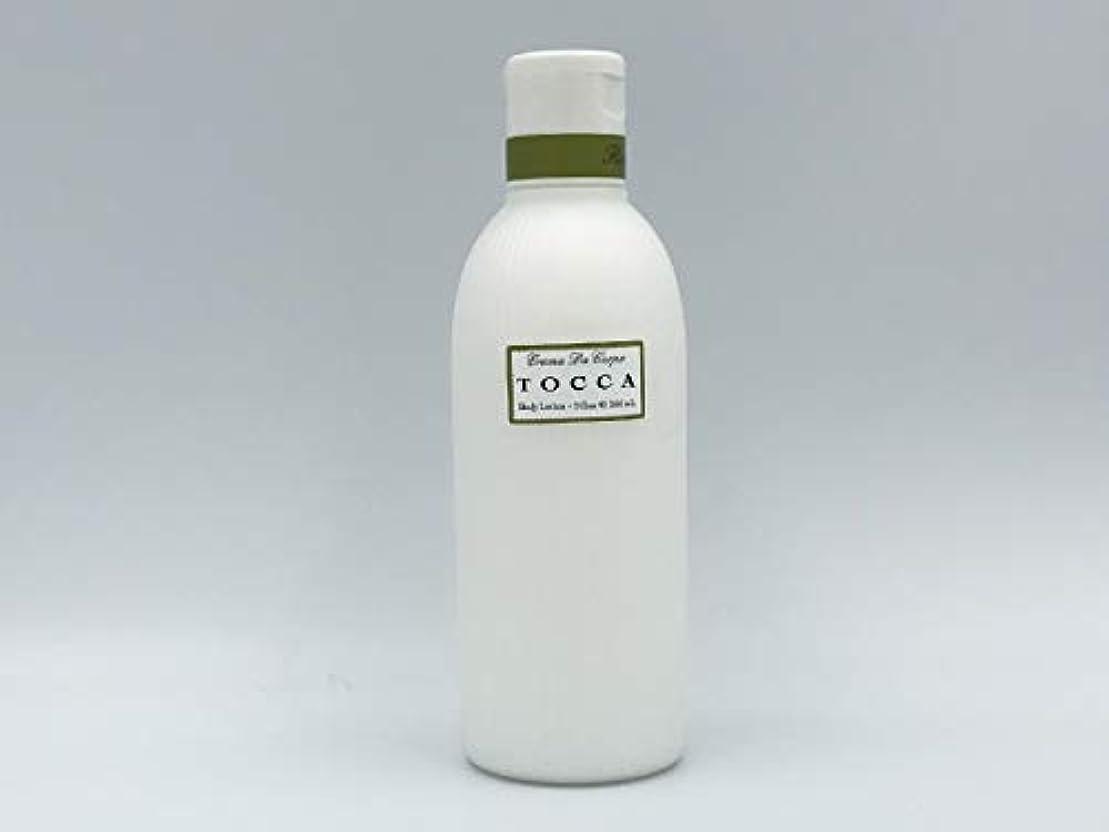 必要としている何でも通信するトッカ TOCCA ボディローション フローレンス 266ml (香水/コスメ) 新品 [並行輸入品]