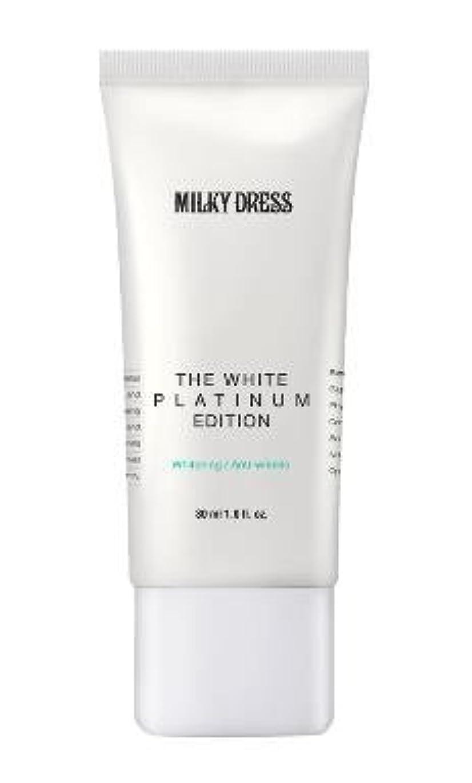 実質的快適絡まるMilkydress The White Platinum Edition ミルキードレス ザホワイト プラチナム エディション30ml [並行輸入品]