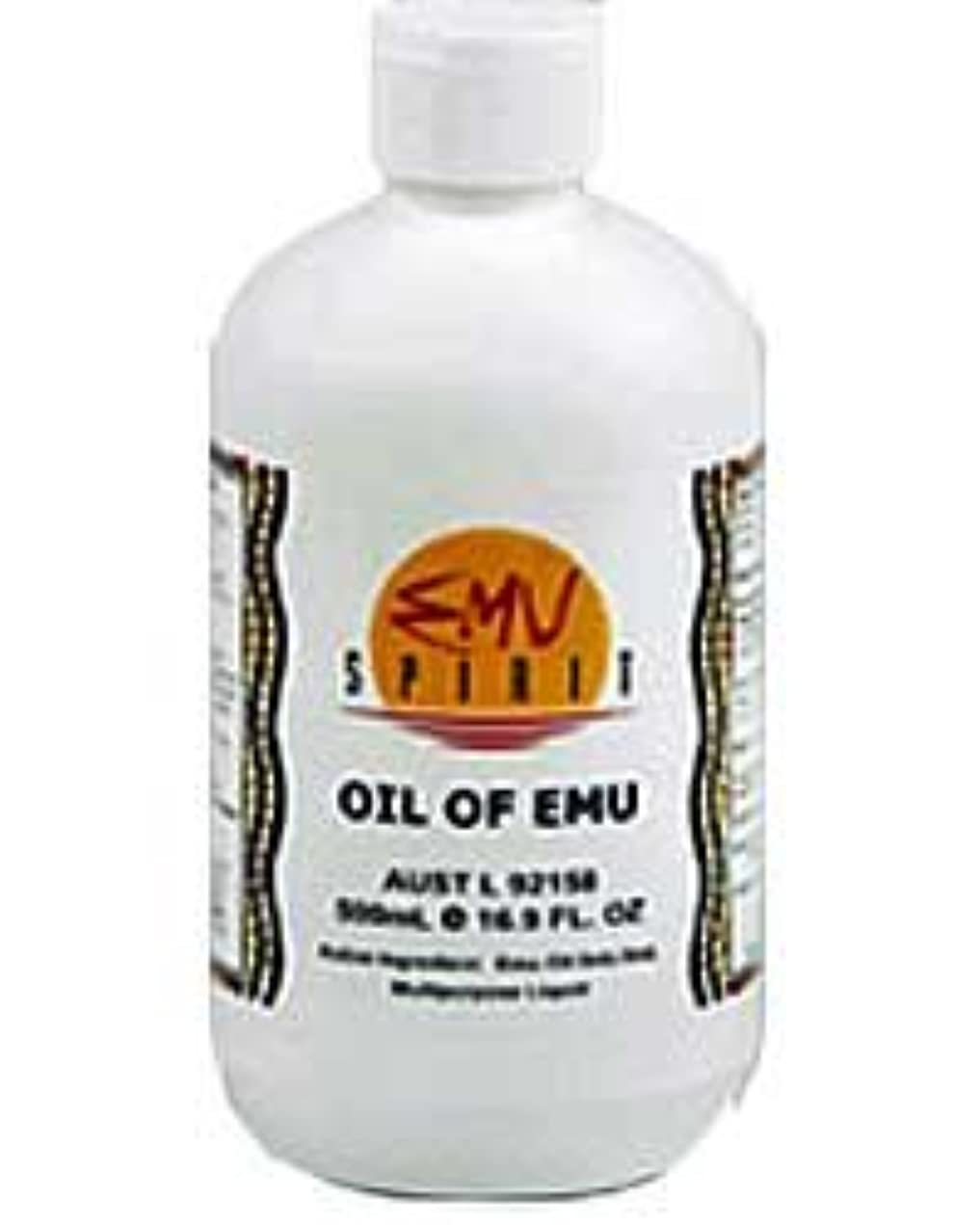司書ストレスの多い見つける[EMU OIL] 100%ピュア エミューオイル 500ml [海外直送品]