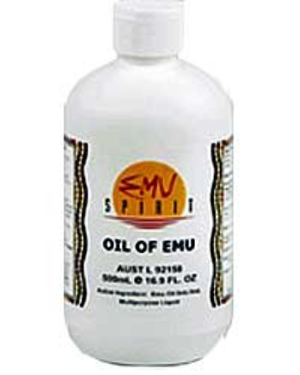 放課後肌見かけ上[EMU OIL] 100%ピュア エミューオイル 500ml [海外直送品]