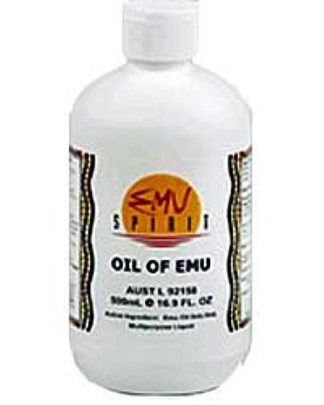 火山学者約設定記念品[EMU OIL] 100%ピュア エミューオイル 500ml [海外直送品]