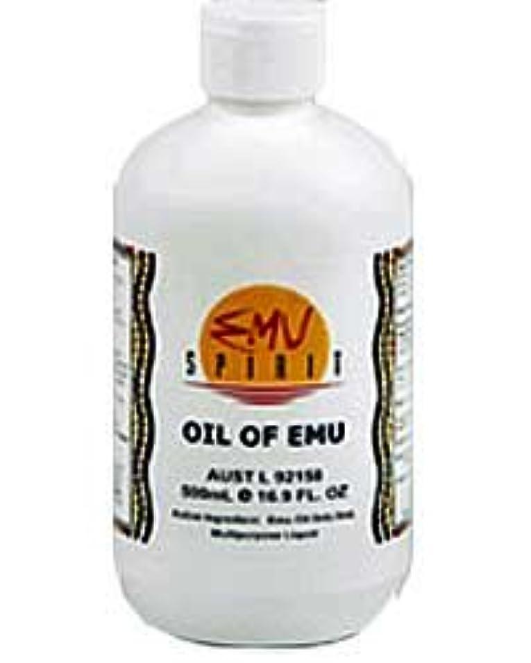 パッケージ転用ガジュマル[EMU OIL] 100%ピュア エミューオイル 500ml [海外直送品]