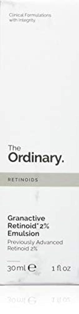 奇跡厳密にマーキングThe Ordinary Granactive Retinoid 2% Emulsion