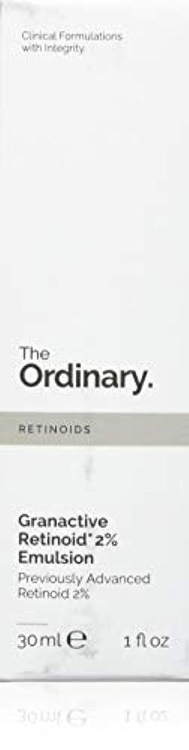 気質熱意行商The Ordinary Granactive Retinoid 2% Emulsion