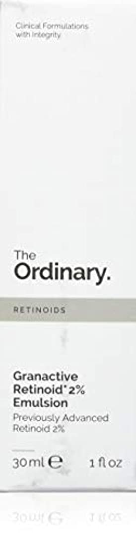 紳士気取りの、きざな理想的には主流The Ordinary Granactive Retinoid 2% Emulsion