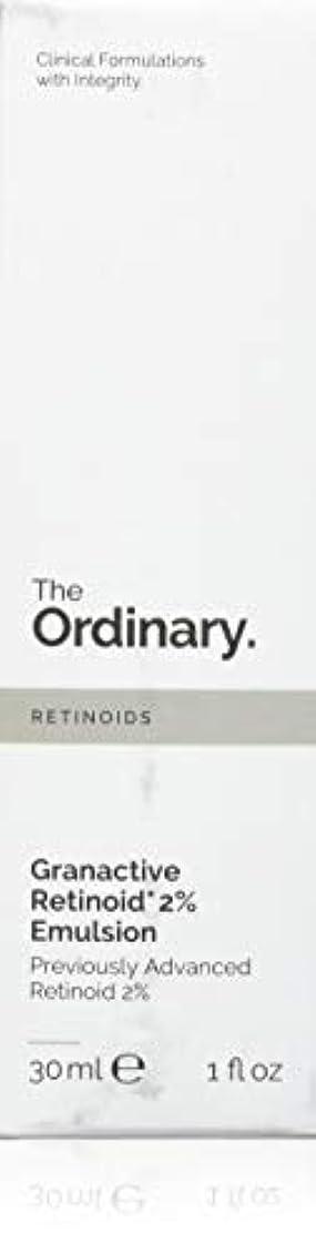 むさぼり食う十二死んでいるThe Ordinary Granactive Retinoid 2% Emulsion