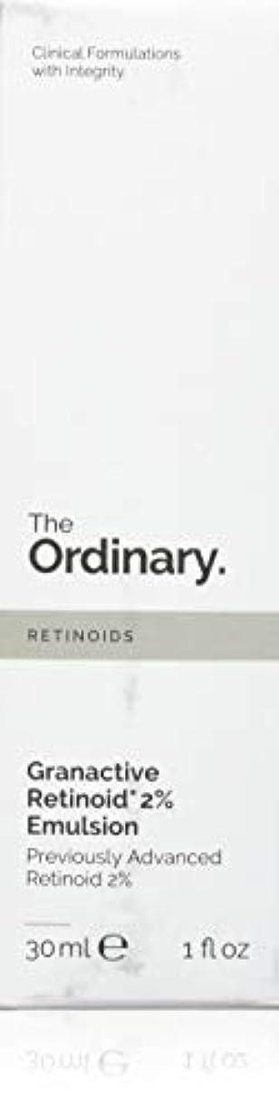 め言葉どんなときも気がついてThe Ordinary Granactive Retinoid 2% Emulsion