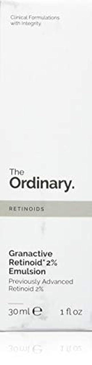 最大限チャップポータブルThe Ordinary Granactive Retinoid 2% Emulsion