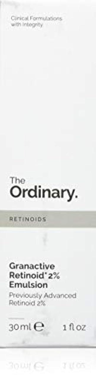 正確ゆるいジェスチャーThe Ordinary Granactive Retinoid 2% Emulsion