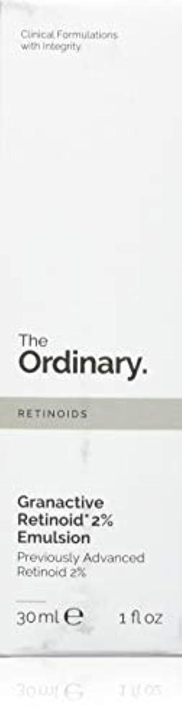 わずらわしい関連付ける受け皿The Ordinary Granactive Retinoid 2% Emulsion