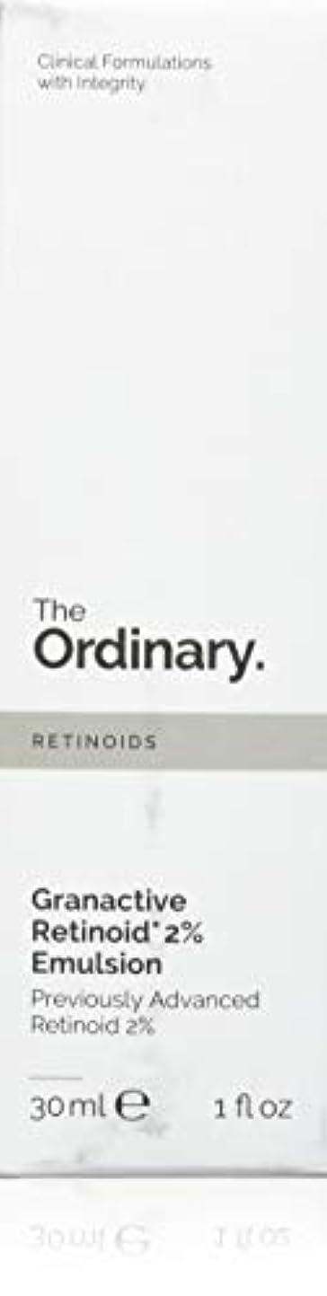 息を切らして矛盾ちらつきThe Ordinary Granactive Retinoid 2% Emulsion