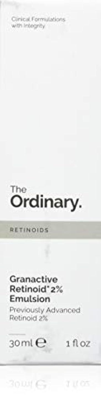 フィッティングラウズ絶滅The Ordinary Granactive Retinoid 2% Emulsion