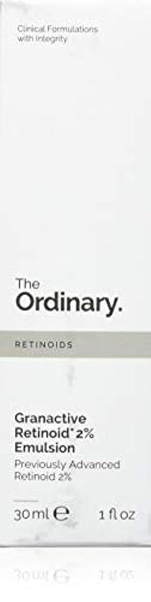 情緒的外部肉屋The Ordinary Granactive Retinoid 2% Emulsion