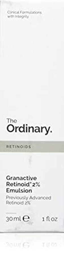 窓シマウマブランデーThe Ordinary Granactive Retinoid 2% Emulsion