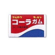 丸川製菓 コーラガ [9357]