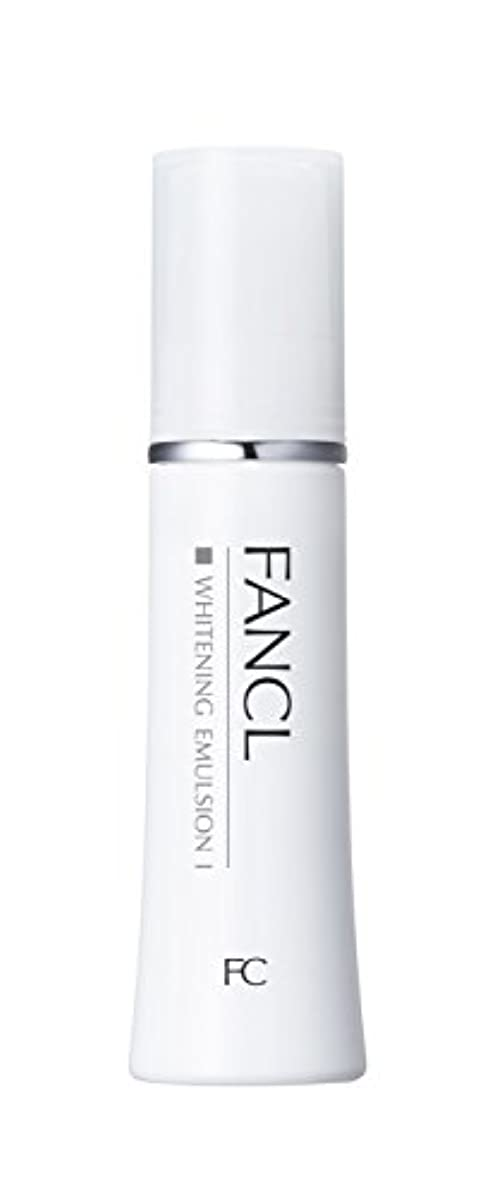 ツイン着替える既婚(旧)ファンケル(FANCL) ホワイトニング 乳液 I さっぱり 1本 30mL
