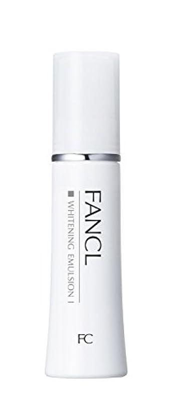 人種サイトライン領収書(旧)ファンケル(FANCL) ホワイトニング 乳液 I さっぱり 1本 30mL