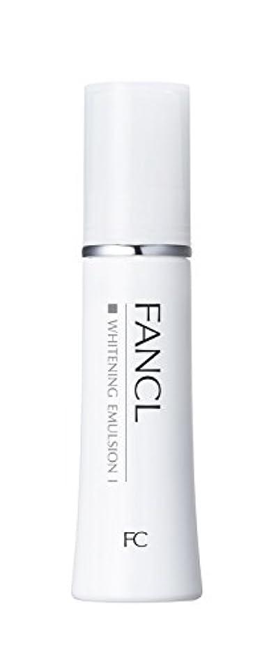 アデレード石理容師(旧)ファンケル(FANCL) ホワイトニング 乳液 I さっぱり 1本 30mL