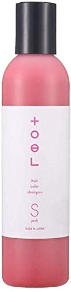適用する絶滅させる構成トエル (toeL) インターコスメ(InterCosme) トエル(toel) カラーシャンプー 240ml ピンク