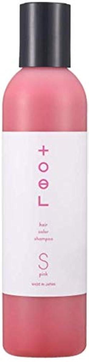 欺やけど打撃トエル (toeL) インターコスメ(InterCosme) トエル(toel) カラーシャンプー 240ml ピンク