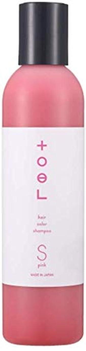 地元直感超えてトエル (toeL) インターコスメ(InterCosme) トエル(toel) カラーシャンプー 240ml ピンク
