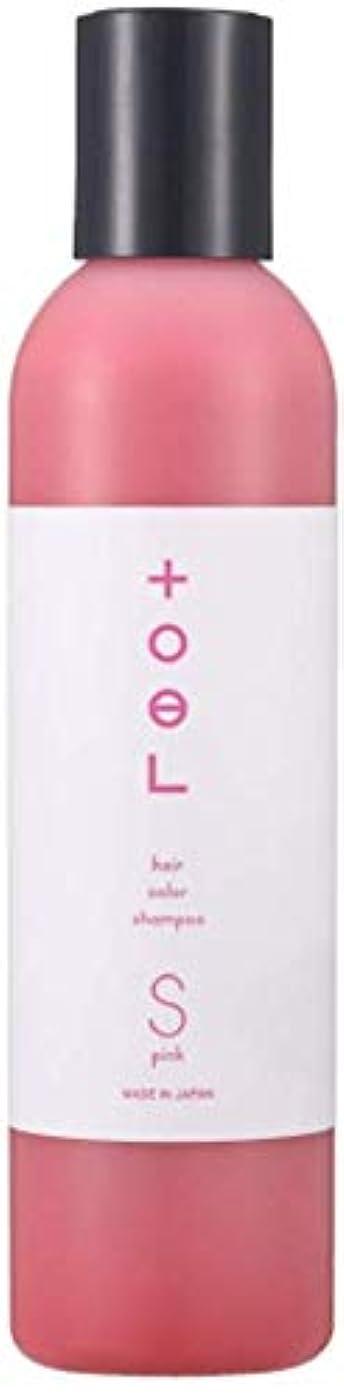 言い換えるとそれるハッチトエル (toeL) インターコスメ(InterCosme) トエル(toel) カラーシャンプー 240ml ピンク
