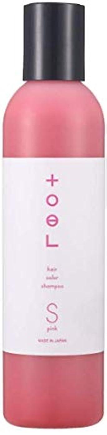 出費学者先駆者トエル (toeL) インターコスメ(InterCosme) トエル(toel) カラーシャンプー 240ml ピンク