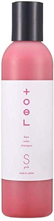唯一文言トエル (toeL) インターコスメ(InterCosme) トエル(toel) カラーシャンプー 240ml ピンク