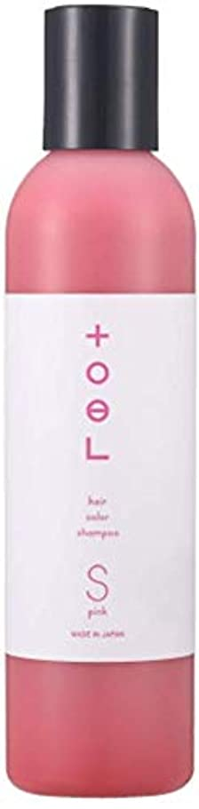 不公平凝視糸トエル (toeL) インターコスメ(InterCosme) トエル(toel) カラーシャンプー 240ml ピンク