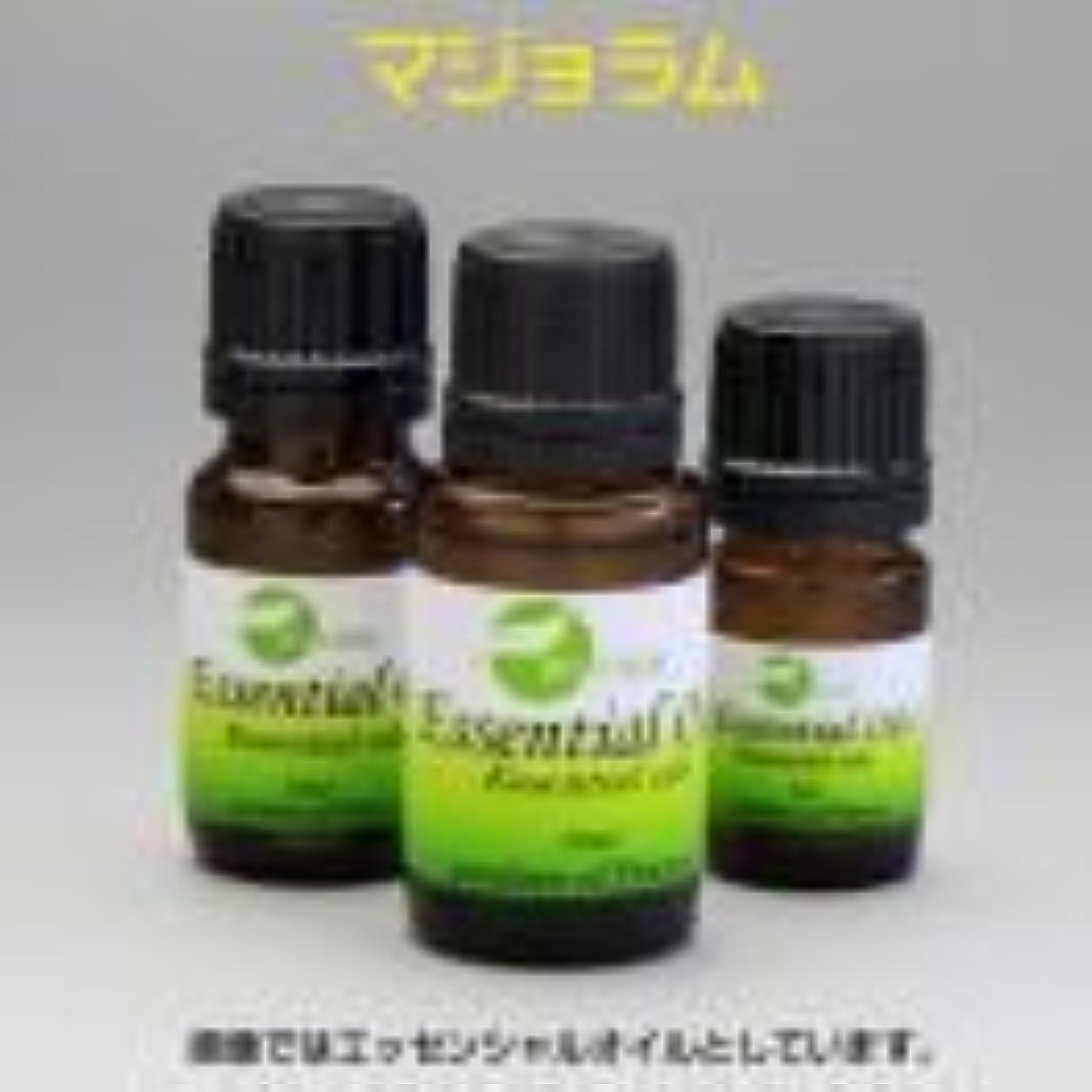 カウントカブ円形の[エッセンシャルオイル] スパイシーで温かみのある甘い香り マジョラム 15ml