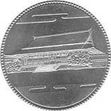 天皇陛下御在位60年記念 五百円 白銅貨 500