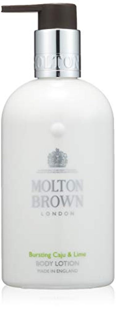 高架土曜日故障MOLTON BROWN(モルトンブラウン) カジュー&ライム コレクション C&L ボディローション