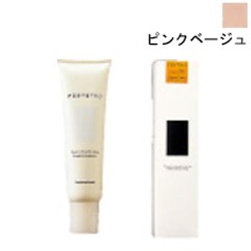 【ナンバースリー】パーフェットカラー ピンクベージュ 150g