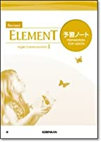 Revised ELEMENT English Communication 1予 予習ノート