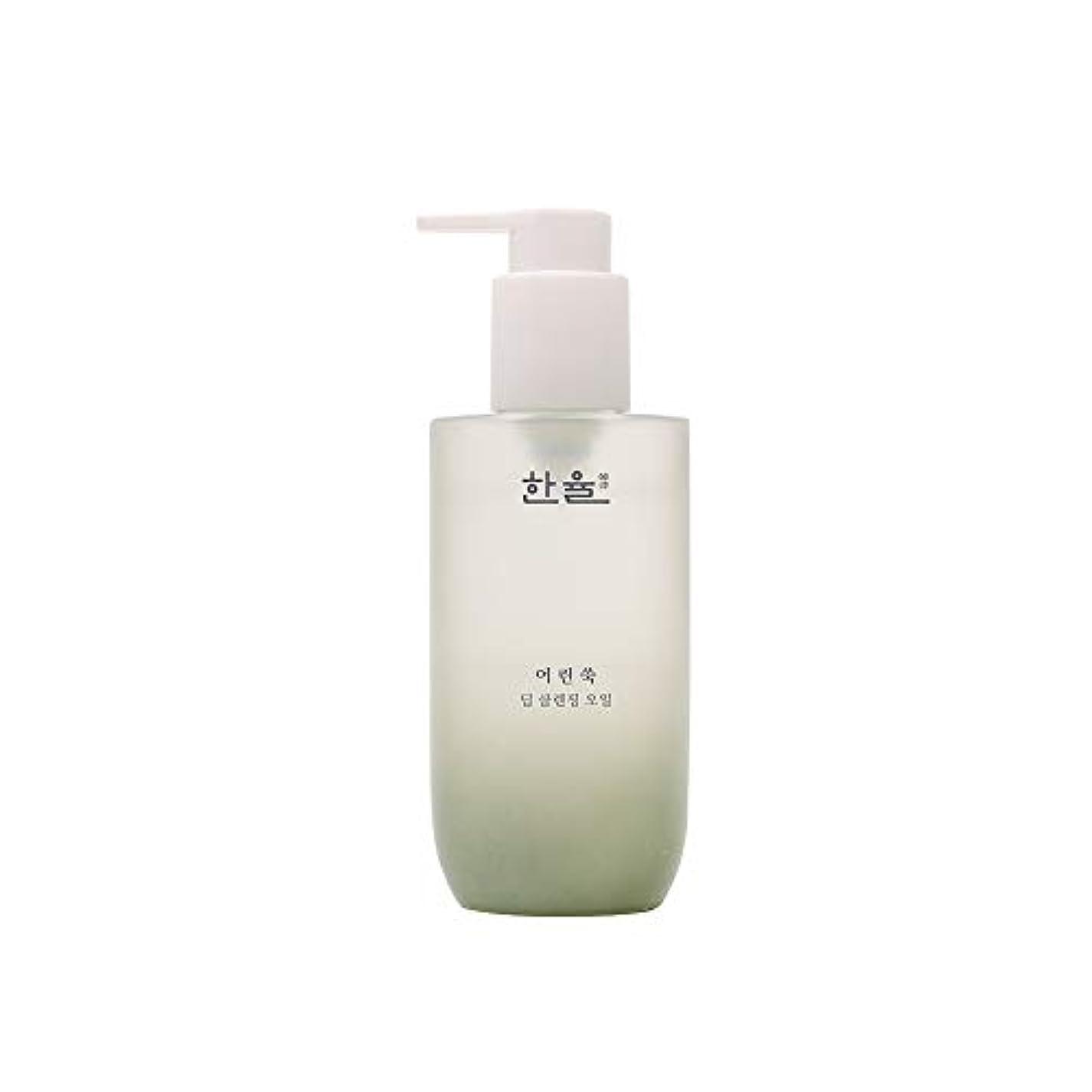 葉おめでとうクライアント【HANYUL公式】 ハンユル ヨモギディープクレンジングオイル 200ml / Hanyul Pure Artemisia Deep cleansing oil 200ml