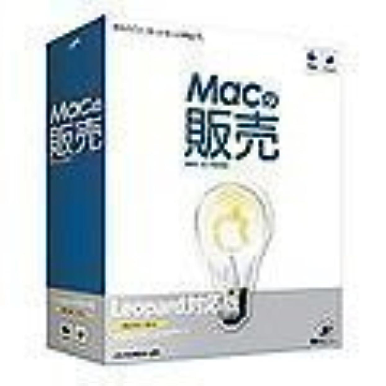 時折飼い慣らす効率的にMacの販売 Leopard対応版