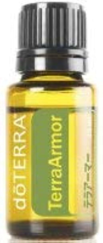 ボーナス前述の環境に優しいドテラ doTERRA テラアーマー 15ml(テラシールド)