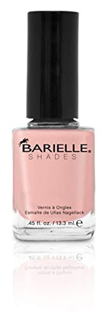 BARIELLE バリエル クィーン デー 13.3ml Queen For The Day 5152 New York 【正規輸入店】