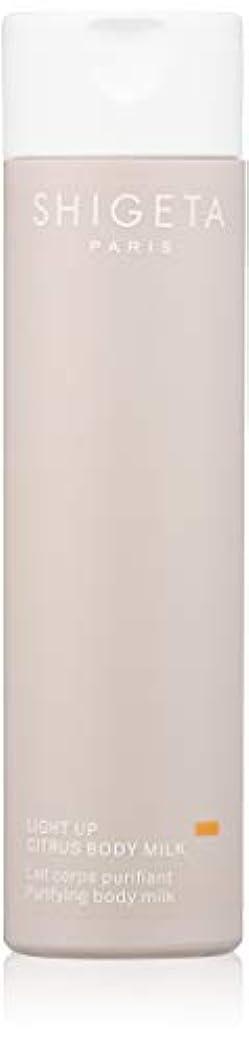 SHIGETA(シゲタ) ライトアップ ボディーミルク 200ml