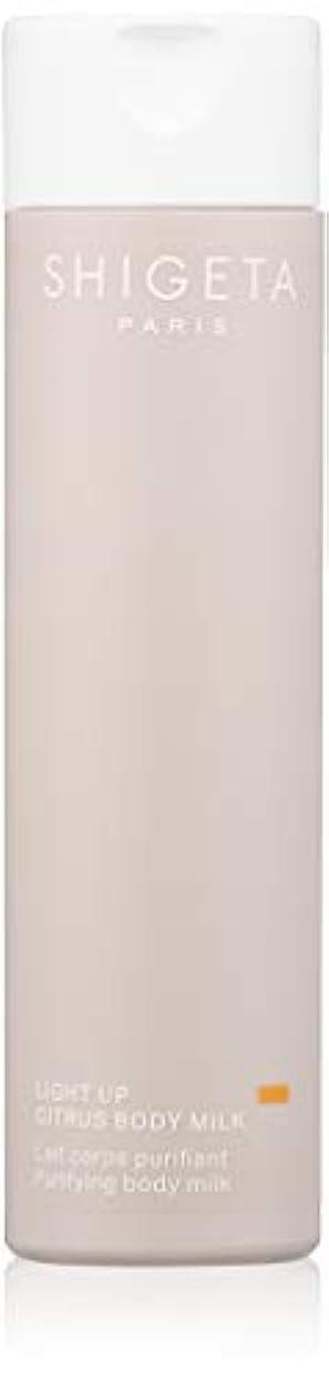 シート責める機会SHIGETA(シゲタ) ライトアップ ボディーミルク 200ml