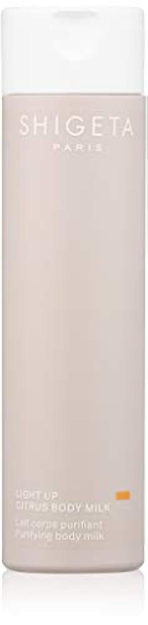 カプセルオフ寝室を掃除するSHIGETA(シゲタ) ライトアップ ボディーミルク 200ml