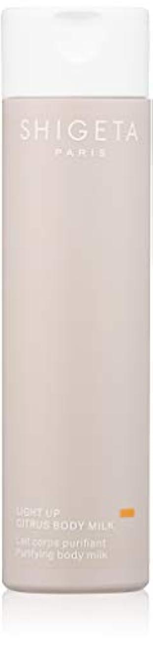 くすぐったいジョージエリオットクリームSHIGETA(シゲタ) ライトアップ ボディーミルク 200ml