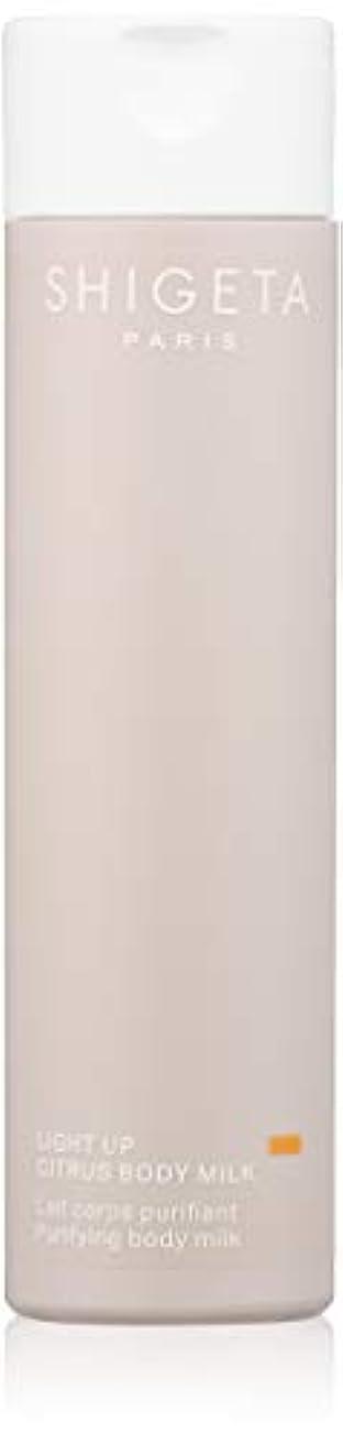 ハーブ姿勢ものSHIGETA(シゲタ) ライトアップ ボディーミルク 200ml