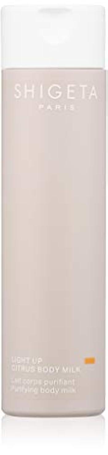 池重さ排泄物SHIGETA(シゲタ) ライトアップ ボディーミルク 200ml