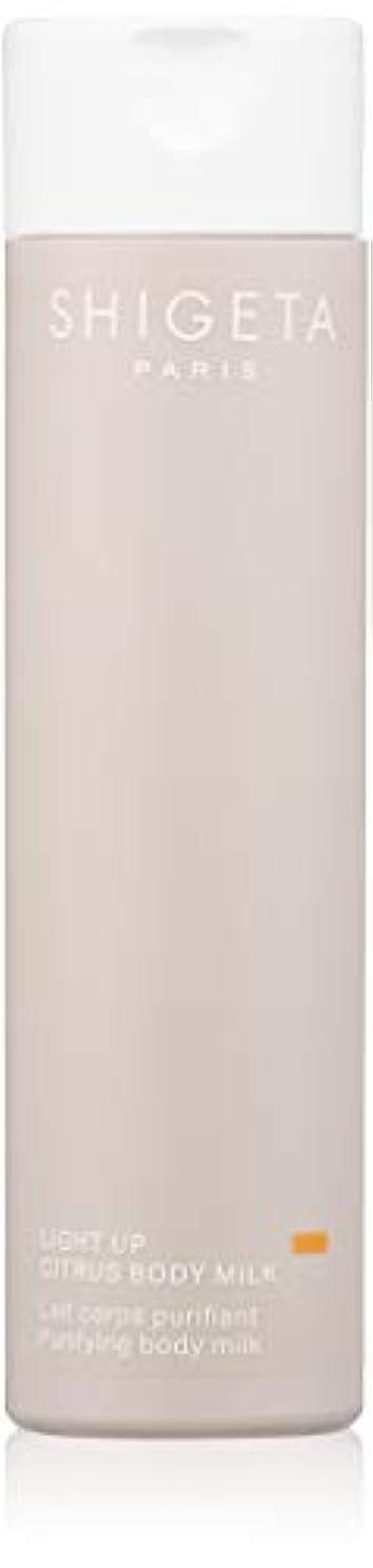 にじみ出るアダルト散逸SHIGETA(シゲタ) ライトアップ ボディーミルク 200ml