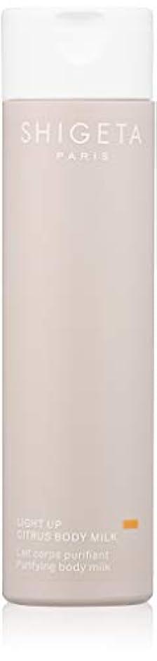 ベーカリー激しいブラストSHIGETA(シゲタ) ライトアップ ボディーミルク 200ml