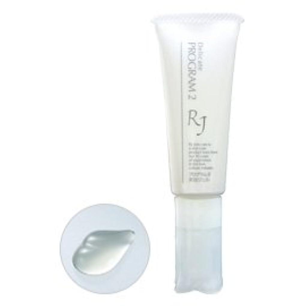 昇進農場症状プログラム2 美容ジェル 敏感肌用ジェル状美容液 20mL