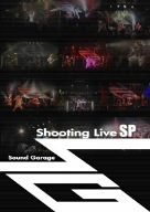 Sound Garage Shooting Live SP [DVD]