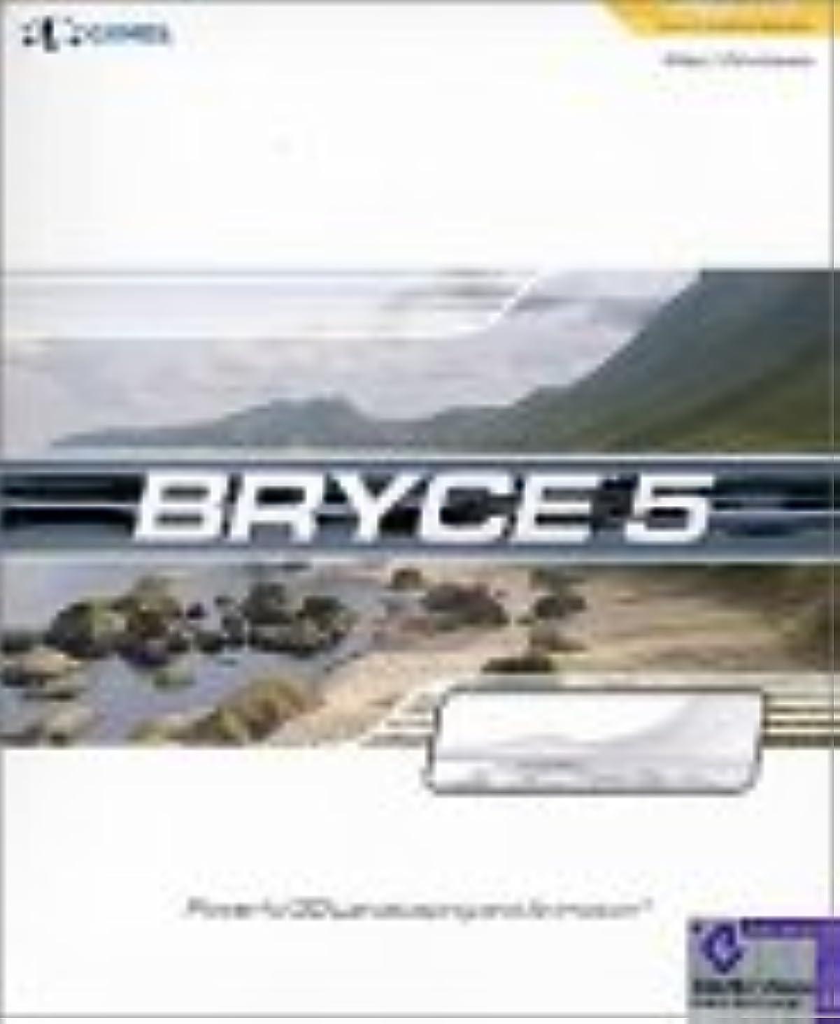 の配列インデックスジュニアCorel Bryce 5 日本語版 アカデミック版