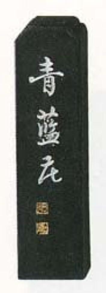 首体ペインティング呉竹 固型墨 青墨 【青藍花】 1.0丁型
